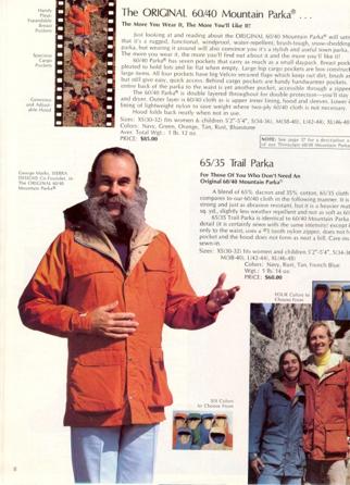 [Туристическое снаряжение] Легендарная парка «Сьерра-Дизайн 60/40». История Маркса и Свэнсона.