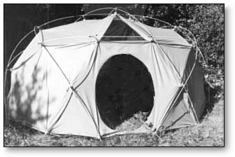 Oval Intention Tent 1975